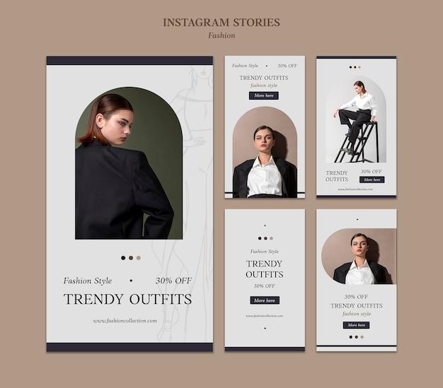 Шаблон модных историй instagram с фото