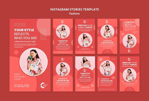 Шаблон историй моды instagram