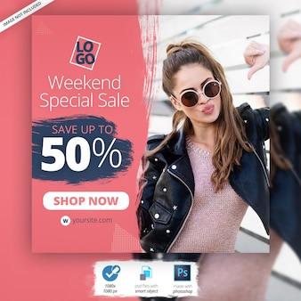 Fashion instagram рекламный баннер
