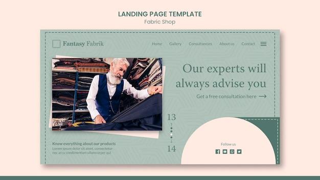 ファッションのランディングページのコンセプトテンプレート Premium Psd