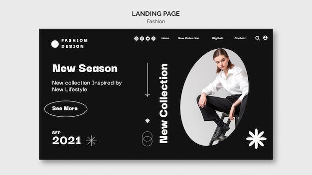 Modello di design della pagina di destinazione della moda