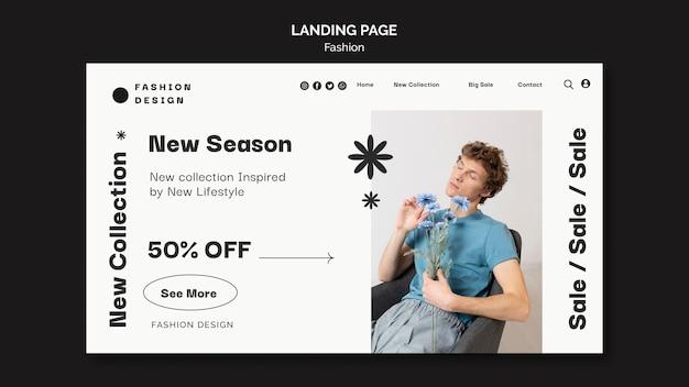 Modello di design della pagina di destinazione della moda Psd Gratuite