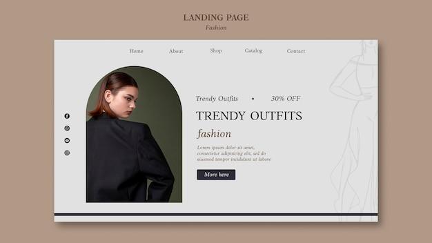 Шаблон целевой страницы моды с фото