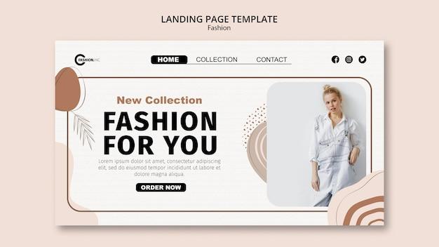 ファッションランディングページテンプレート