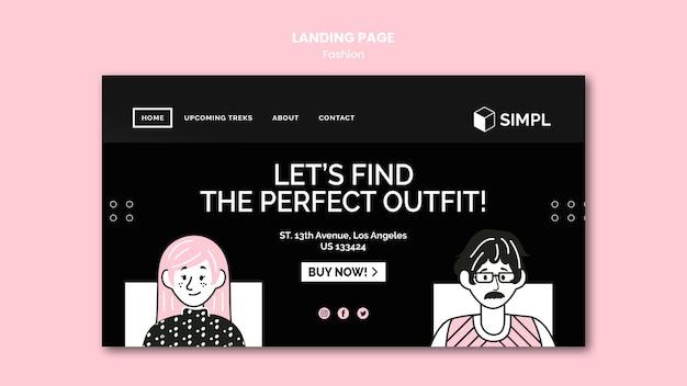 패션 방문 페이지 프리미엄 PSD 파일