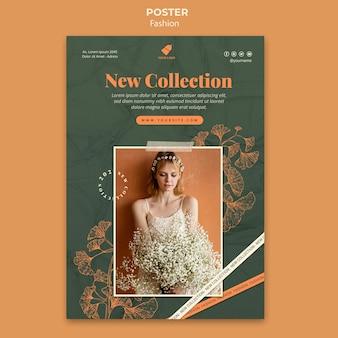 패션 모델 포스터 템플릿