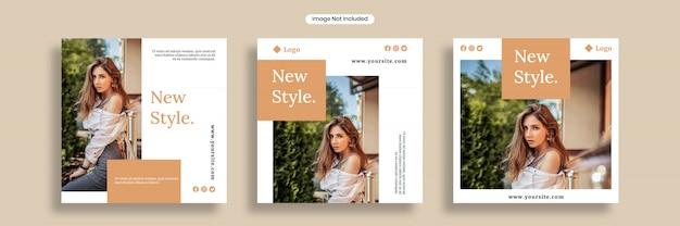 ファッションの新しいスタイルのソーシャルメディアバナーテンプレートまたは正方形のチラシコレクション