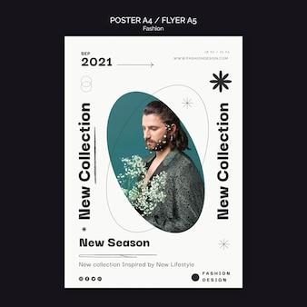 Modello di progettazione di poster di moda