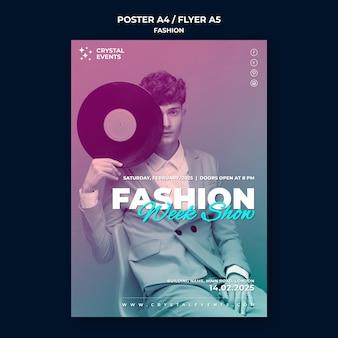 패션 포스터 템플릿