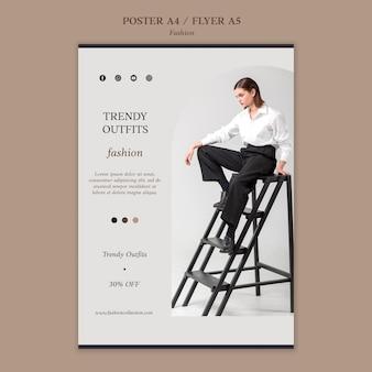 写真付きのファッションプリントテンプレート