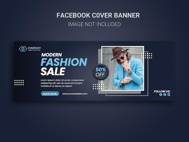 Модная распродажа и современный дизайн обложки для facebook.