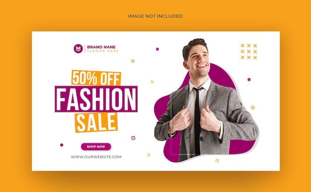 Шаблон дизайна баннера продажи моды