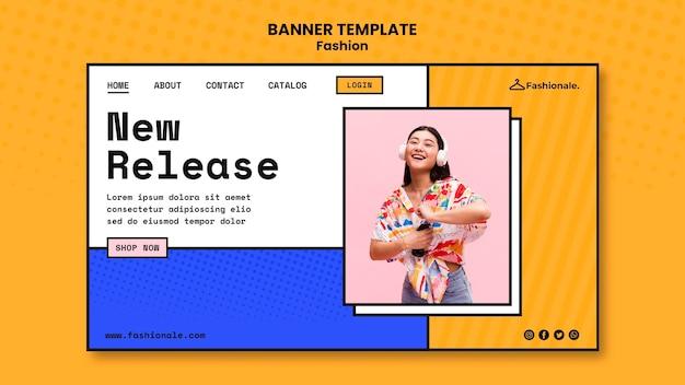 패션 판매 배너 서식 파일