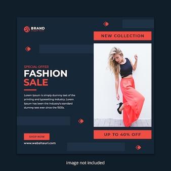 Мода продажа баннер