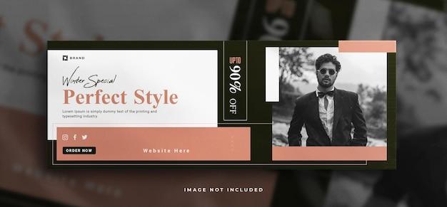 きれいなモックアップでファッションセールfacebookカバーバナーテンプレート
