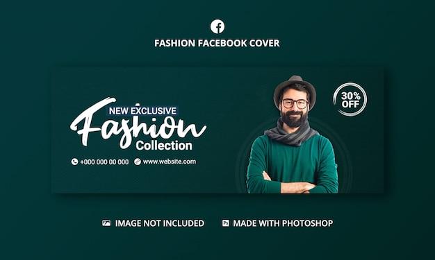 패션 판매 페이스 북 커버 배너 템플릿
