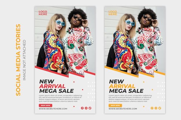 ファッションセールフェイスブックソーシャルメディアテンプレートバナープレミアムpsd