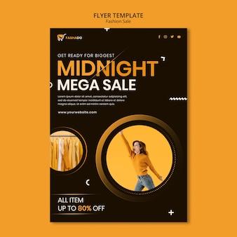 전단지 템플릿-패션 판매