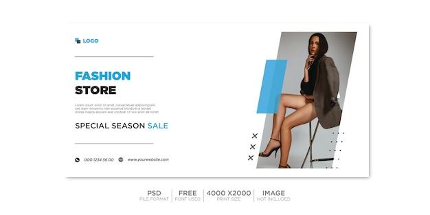 Шаблон социальных медиа горизонтальный баннер продажи моды. премиум psd