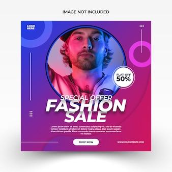패션 판매 instagram 게시물 또는 특별 제공 소셜 미디어 배너 템플릿 premium psd