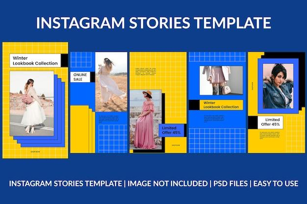ファッションセールinstagramストーリーデザインテンプレート