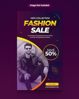 Fashion sale instagram stories template