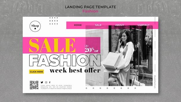 Шаблон целевой страницы модной распродажи