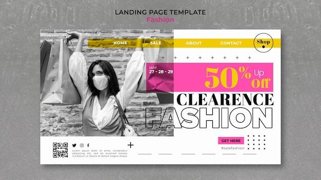 ファッションセールのランディングページテンプレート 無料 Psd