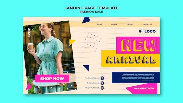 Целевая страница распродажи моды