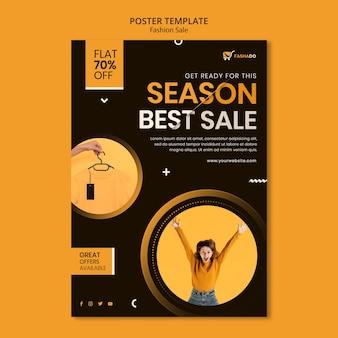 Modello di poster di vendita di moda