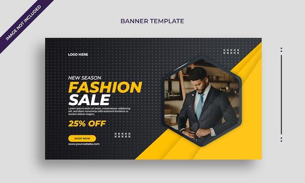 Продажа моды простой горизонтальный веб-баннер или шаблон сообщения в социальных сетях Premium Psd