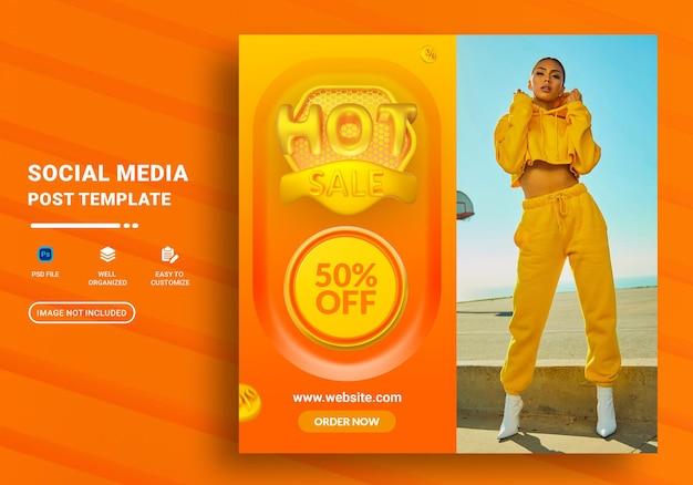 패션 판매 소셜 미디어 및 인스타그램 포스트 템플릿 배너