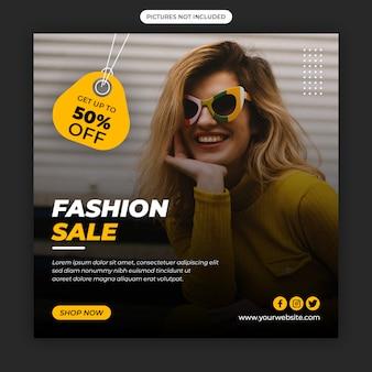Fashion sale social media banner template