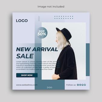 패션 판매 소셜 미디어 배너