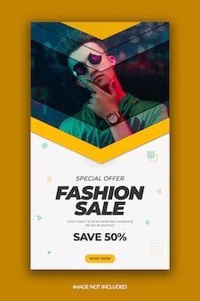Fashion sale social media instagram stories banner template premium psd