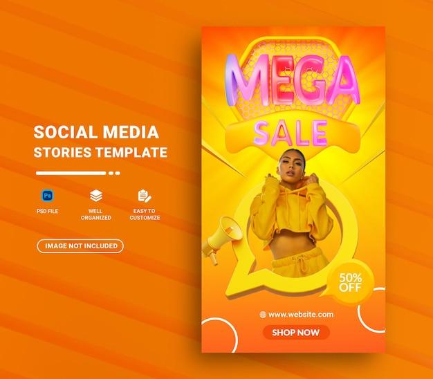 패션 판매 소셜 미디어 인스타그램 스토리 배너 템플릿