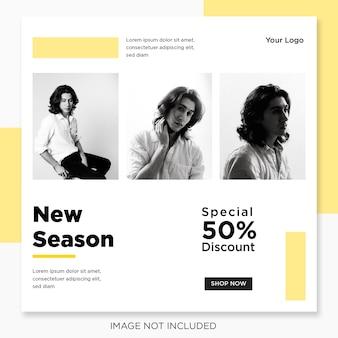 패션 판매 소셜 미디어 게시물 배너 psd