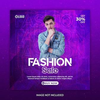 ファッションセールソーシャルメディア投稿またはinstagramバナーテンプレート