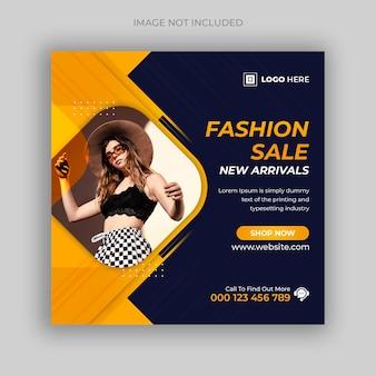 Сообщение о продаже моды в социальных сетях или баннер в instagram