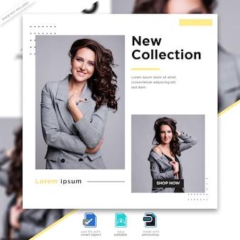 패션 판매 소셜 미디어 게시물 템플릿 프리미엄 psd