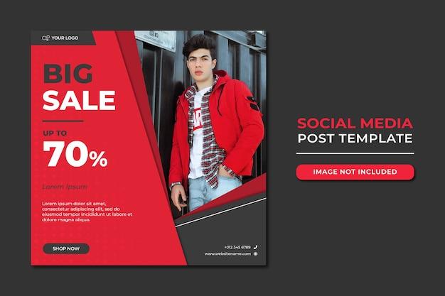 포스트 템플릿-패션 판매 소셜 미디어
