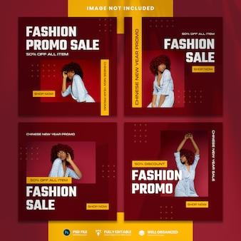 Fashion sale social media template design