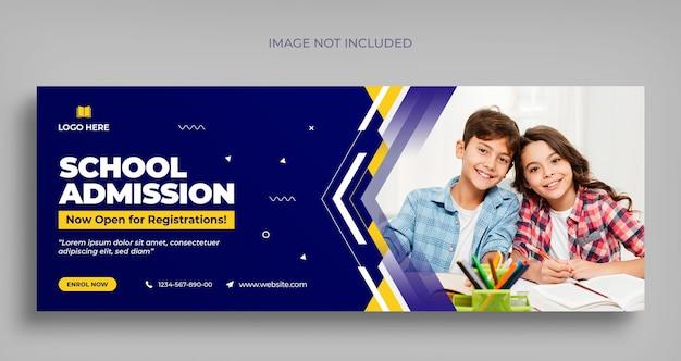 Рекламный флаер в социальных сетях и шаблон фото для обложки facebook