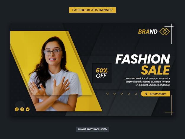 Шаблон продажи моды для поста в социальных сетях Premium Psd