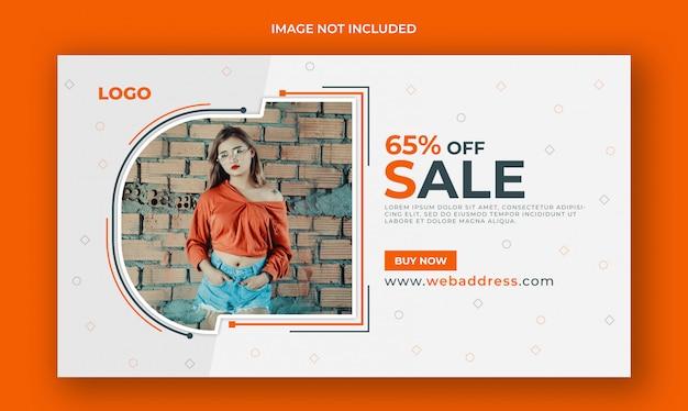 Fashion sale web banner design template