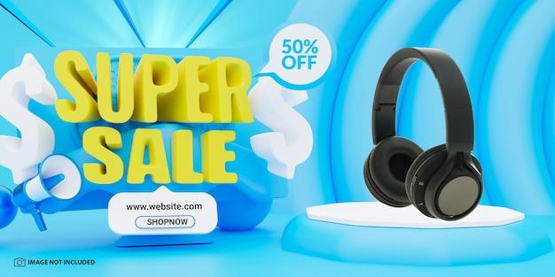 패션 판매 웹 배너 템플릿 프리미엄 PSD 파일