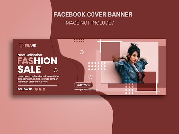 Мода продажа веб-баннер