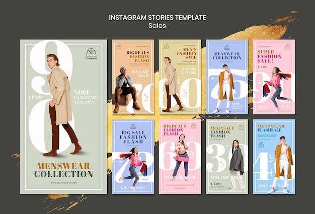 Шаблон истории продаж instagram
