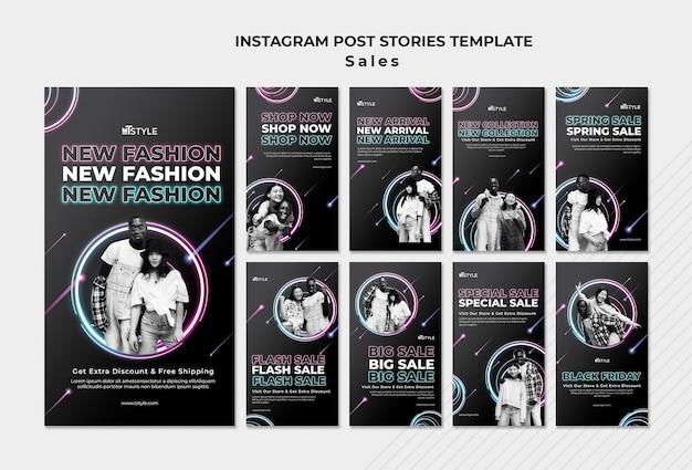 패션 판매 instagram 이야기 템플릿