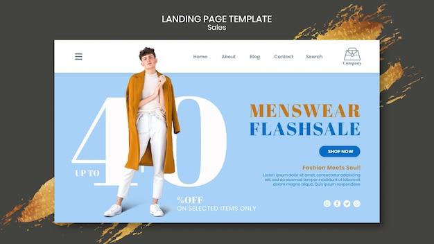 ファッション販売のランディングページテンプレート Premium Psd